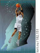 Баскетбол. Стоковая иллюстрация, иллюстратор Цепков Андрей / Фотобанк Лори