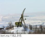 Купить «Радиолокационный высотомер ПРВ-13», фото № 182315, снято 15 марта 2005 г. (c) Виталий Матонин / Фотобанк Лори