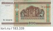 Купить «Деньги Белоруссии - 500 рублей», фото № 183339, снято 19 марта 2019 г. (c) Игорь Веснинов / Фотобанк Лори