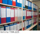 Купить «Архив», фото № 184223, снято 22 января 2008 г. (c) Александр Fanfo / Фотобанк Лори