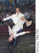 Купить «Эффектная поддержка Алексея Тихонова и Анны Большовой», фото № 184751, снято 29 мая 2007 г. (c) Артём Анисимов / Фотобанк Лори