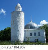 Купить «Старая мечеть в Касимове», фото № 184907, снято 15 декабря 2004 г. (c) Дмитрий Глебов / Фотобанк Лори
