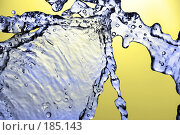 Купить «Вода», фото № 185143, снято 1 декабря 2006 г. (c) Сергей Лаврентьев / Фотобанк Лори