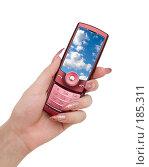 Купить «Мобильник», фото № 185311, снято 23 января 2008 г. (c) Насыров Руслан / Фотобанк Лори