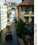 Купить «Прага, река Чертовка», фото № 186107, снято 7 мая 2006 г. (c) Светлана Шушпанова / Фотобанк Лори