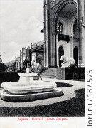 Купить «Крым. Алупка. Боковой фасад дворца.», фото № 187575, снято 22 марта 2019 г. (c) Виктор Тараканов / Фотобанк Лори