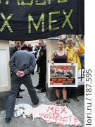 Купить «Антимеховая акция», фото № 187595, снято 13 сентября 2005 г. (c) Константин Куцылло / Фотобанк Лори
