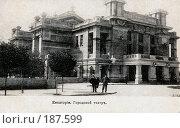 Купить «Крым. Евпатория. Городской театр.», фото № 187599, снято 6 апреля 2020 г. (c) Виктор Тараканов / Фотобанк Лори