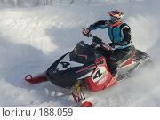 Купить «Гонка на снегоходах», фото № 188059, снято 20 января 2008 г. (c) Талдыкин Юрий / Фотобанк Лори