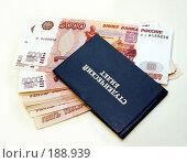 Купить «Деньги за сессию», фото № 188939, снято 26 октября 2007 г. (c) Павлова Татьяна / Фотобанк Лори