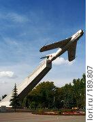 Купить «Памятник лётчикам. Брянск», фото № 189807, снято 6 сентября 2007 г. (c) Екатерина / Фотобанк Лори
