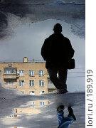 Купить «Отражение», фото № 189919, снято 1 сентября 2005 г. (c) Морозова Татьяна / Фотобанк Лори