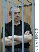 Купить «Ходорковский», фото № 190015, снято 20 июля 2004 г. (c) Константин Куцылло / Фотобанк Лори