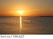 Купить «Рассвет», фото № 190627, снято 18 ноября 2007 г. (c) Сергей Владимирович / Фотобанк Лори