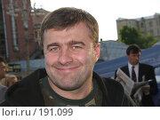 Купить «Знаменитости. Михаил Пореченков», фото № 191099, снято 23 июня 2005 г. (c) Денис Макаренко / Фотобанк Лори
