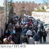 Купить «На поклонение Аллаху. Иерусалим», фото № 191419, снято 30 ноября 2007 г. (c) Юлия Селезнева / Фотобанк Лори