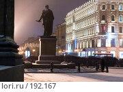 Купить «Фельдмаршал. Снег...», эксклюзивное фото № 192167, снято 26 декабря 2006 г. (c) Александр Алексеев / Фотобанк Лори