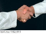 Купить «Рукопожатие», фото № 192911, снято 25 марта 2007 г. (c) AlexValent / Фотобанк Лори