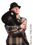 Купить «Музыкант», фото № 192919, снято 25 мая 2018 г. (c) AlexValent / Фотобанк Лори