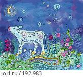 Купить «Потерявшийся теленок ночью, год быка», иллюстрация № 192983 (c) Олеся Сарычева / Фотобанк Лори