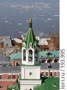 Купить «Колокольня храма Иоанна Предтечи в Нижнем Новгороде», фото № 193995, снято 9 октября 2004 г. (c) Igor Lijashkov / Фотобанк Лори