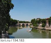 Купить «Река Тибр (Рим, Италия)», фото № 194183, снято 20 мая 2007 г. (c) Маргарита Лир / Фотобанк Лори