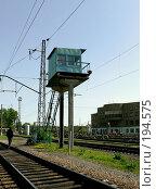 Купить «Железная дорога. Пути», фото № 194575, снято 24 мая 2018 г. (c) Вера Тропынина / Фотобанк Лори