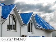 Купить «Крыша офиса в непогоду», фото № 194683, снято 2 февраля 2008 г. (c) Федор Королевский / Фотобанк Лори