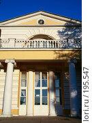 Купить «Братцево.Детали усадьбы. Москва.Тушино.», фото № 195547, снято 18 августа 2006 г. (c) Николай Коржов / Фотобанк Лори