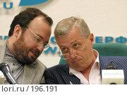 Купить «Совет по национальной стратегии», фото № 196191, снято 29 июля 2003 г. (c) Константин Куцылло / Фотобанк Лори