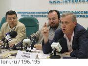 Совет по национальной стратегии (2003 год). Редакционное фото, фотограф Константин Куцылло / Фотобанк Лори