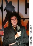 Купить «Brian May», фото № 196287, снято 21 июня 2018 г. (c) Константин Куцылло / Фотобанк Лори
