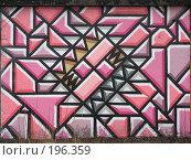 Купить «Граффити на стене», фото № 196359, снято 31 января 2008 г. (c) Людмила Жмурина / Фотобанк Лори