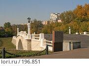 Купить «Горбатый мост, что возле Белого дома», фото № 196851, снято 30 сентября 2005 г. (c) Андрей Ерофеев / Фотобанк Лори