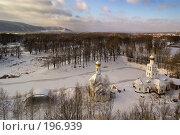 Купить «Вид с Царева кургана», фото № 196939, снято 2 декабря 2007 г. (c) Николай Федорин / Фотобанк Лори