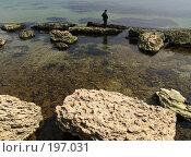 Купить «Одинокий рыбак», фото № 197031, снято 23 октября 2019 г. (c) Семенюк Виталий / Фотобанк Лори