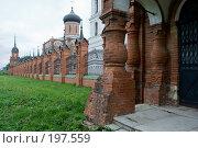 Купить «Ограда Волоколамского кремля», фото № 197559, снято 26 августа 2007 г. (c) Юрий Синицын / Фотобанк Лори