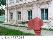 Купить «Водоразборная колонка в Волоколамске», фото № 197591, снято 26 августа 2007 г. (c) Юрий Синицын / Фотобанк Лори