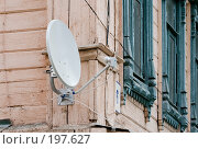 Купить «Спутниковая антенна на старом доме», фото № 197627, снято 26 августа 2007 г. (c) Юрий Синицын / Фотобанк Лори
