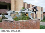 Купить «Памятник плугу», фото № 197635, снято 26 августа 2007 г. (c) Юрий Синицын / Фотобанк Лори