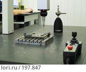 Купить «Точный контроль геометрии детали на современной контрольно-измерительной машине», эксклюзивное фото № 197847, снято 1 февраля 2008 г. (c) Алина Голышева / Фотобанк Лори