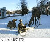 Купить «Статуя мальчика с верблюдами на улице Кирова в Челябинске», фото № 197975, снято 5 января 2008 г. (c) Корчагина Полина / Фотобанк Лори