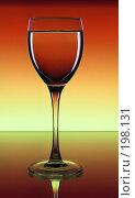Купить «Бокал вина», фото № 198131, снято 25 сентября 2018 г. (c) Михаил Котов / Фотобанк Лори