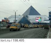 Купить «Синегорье. Челябинск», фото № 198495, снято 7 января 2008 г. (c) Корчагина Полина / Фотобанк Лори