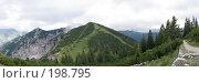 Купить «Бавария. Вид с горы Предигштуль на альпийскую гряду и лесистый склон в облачный день. (Соотношение сторон 3:1.)», фото № 198795, снято 18 января 2018 г. (c) Павел Гаврилов / Фотобанк Лори