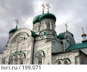 Купить «Православный храм», фото № 199071, снято 16 сентября 2006 г. (c) Емельянова Светлана Александровна / Фотобанк Лори