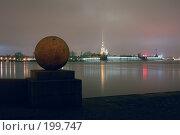 Купить «Ночной Санкт-Петербург», фото № 199747, снято 9 февраля 2008 г. (c) Катыкин Сергей / Фотобанк Лори