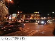 Купить «Ночные улицы Санкт-Петербурга», фото № 199915, снято 21 августа 2007 г. (c) Евгений Батраков / Фотобанк Лори