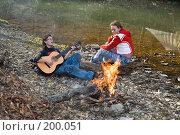 Купить «Туристы в весеннем лесу у костра на берегу реки», фото № 200051, снято 6 февраля 2008 г. (c) Федор Королевский / Фотобанк Лори