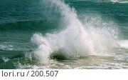 Купить «Зарисовка на тему моря...», фото № 200507, снято 7 апреля 2007 г. (c) Борис Ганцелевич / Фотобанк Лори
